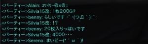 1007-05.jpg
