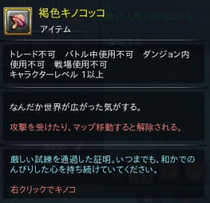 snapshot_20140912_001055.jpg