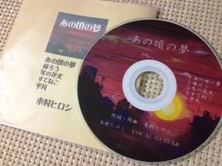 木村ヒロシ - コピー