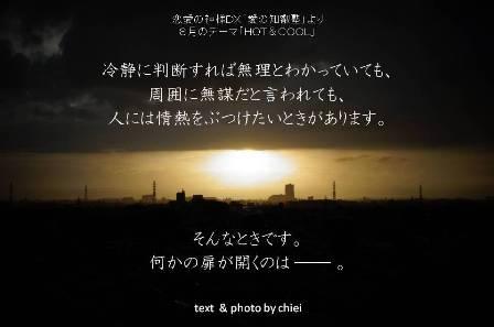 201408コピー