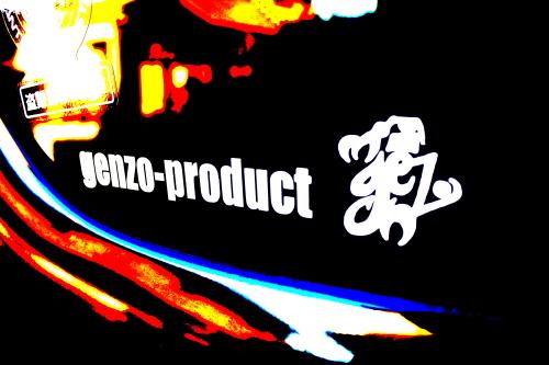 genzo-product