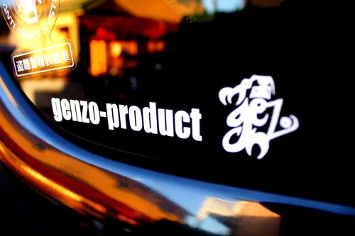 genzo-product 03