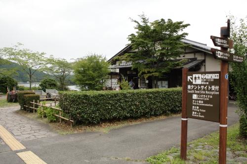 田貫湖2014-08-03~04  002
