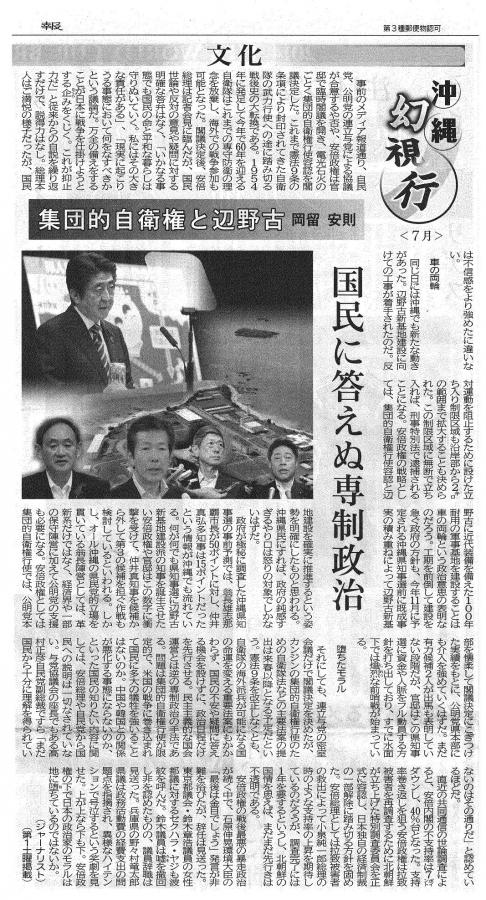 okinawa_convert_20140722183250.jpg