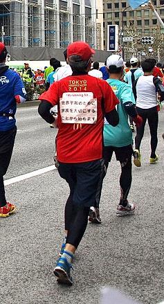 東京マラソン2014メッセージ(縮小)