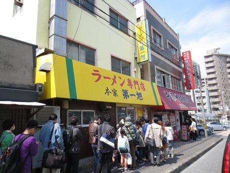 京都人気ラーメン店