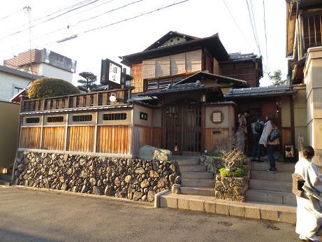 京都天ぷら円堂