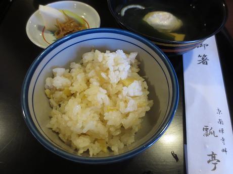 京都瓢亭筍ごはん