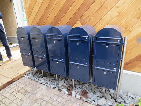 府中アパート郵便箱