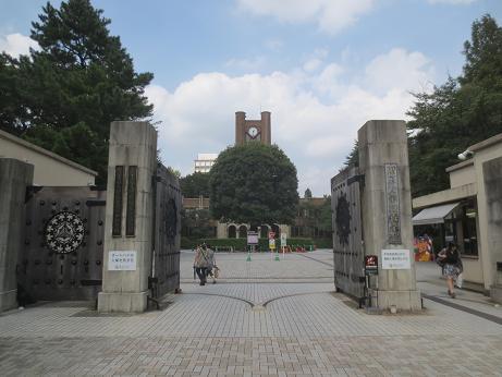 東大駒場門