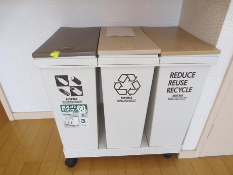 残置物ごみ箱