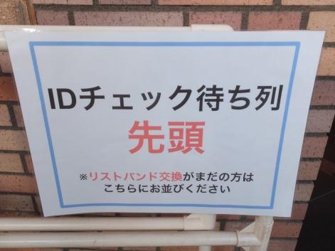 DSCF7345.jpg