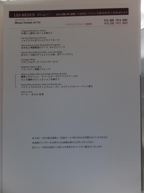 DSCF7393.jpg