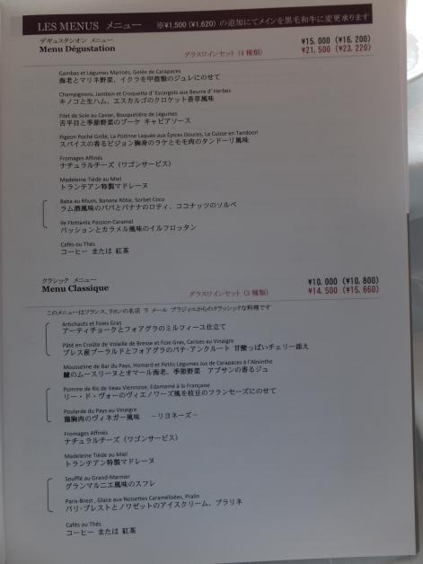 DSCF7394.jpg