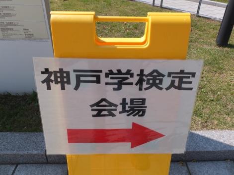 DSCF7498.jpg