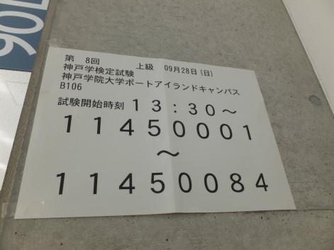 DSCF7500_20140930004444851.jpg