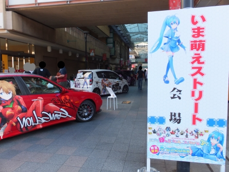 kobe-pop-culture-festival1.jpg