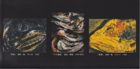 nobuo-takahashi1.jpg