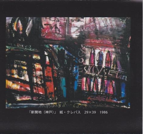 nobuo-takahashi2.jpg