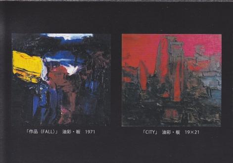 nobuo-takahashi3.jpg