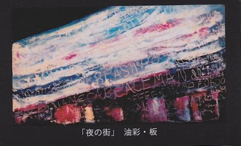 nobuo-takahashi4.jpg