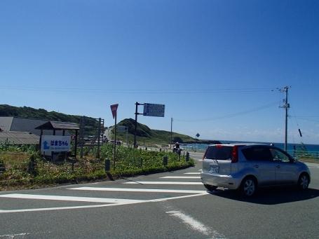 P9130051.jpg