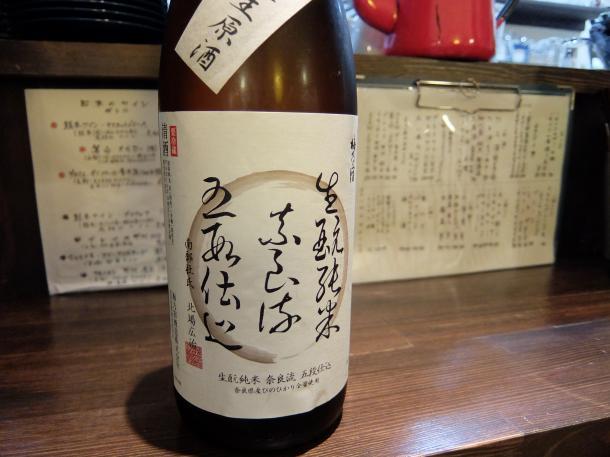 梅の宿原酒