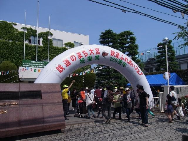 20140524大宮工場公開-1