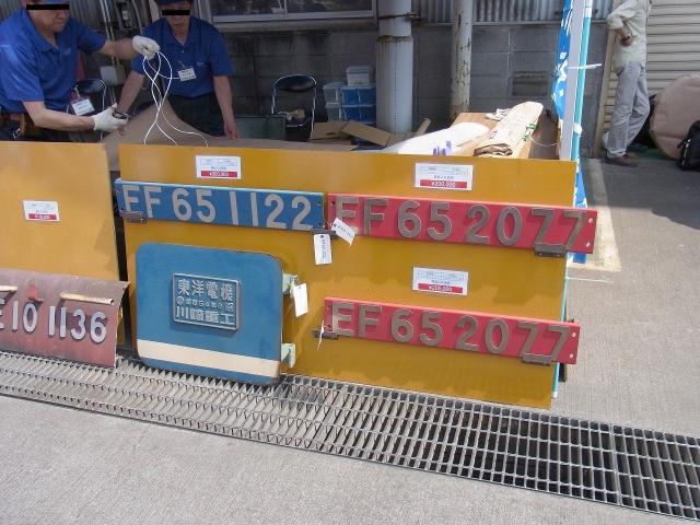 20140524大宮工場公開-13