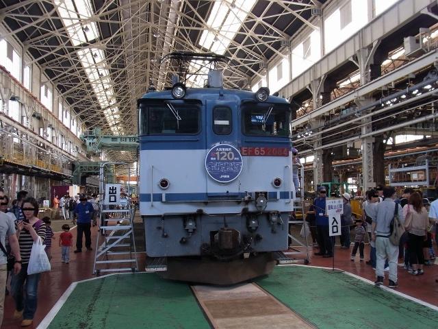 20140524大宮工場公開-17