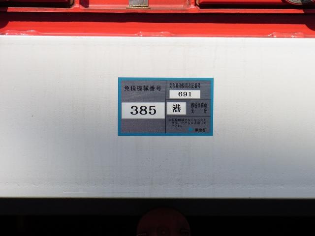 20140524大宮工場公開-108