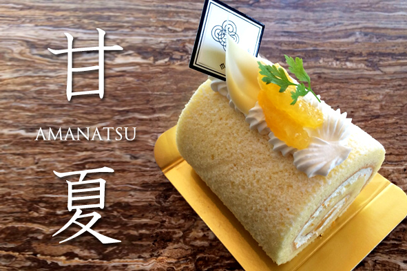 amanatsu.jpg
