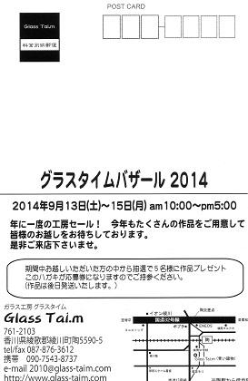 1_201409101720437b3.jpg