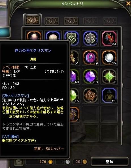 20140725164837dfa.jpg