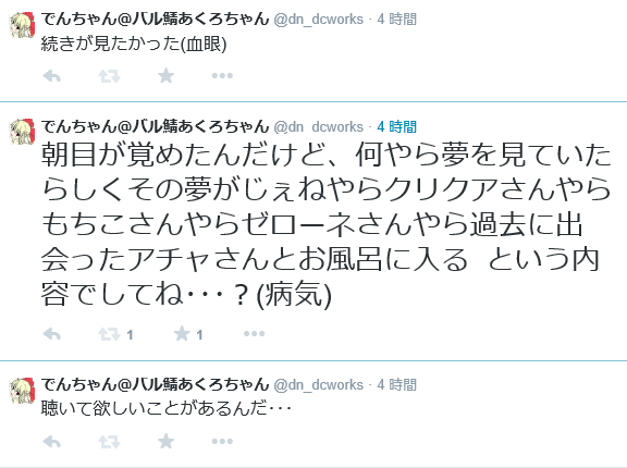 201409271357280a3.png