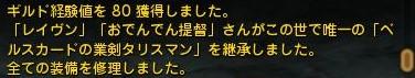 201410112252316e7.jpg