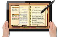Notepad_5