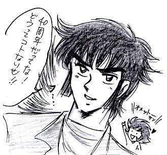 tetsu40-1.jpg