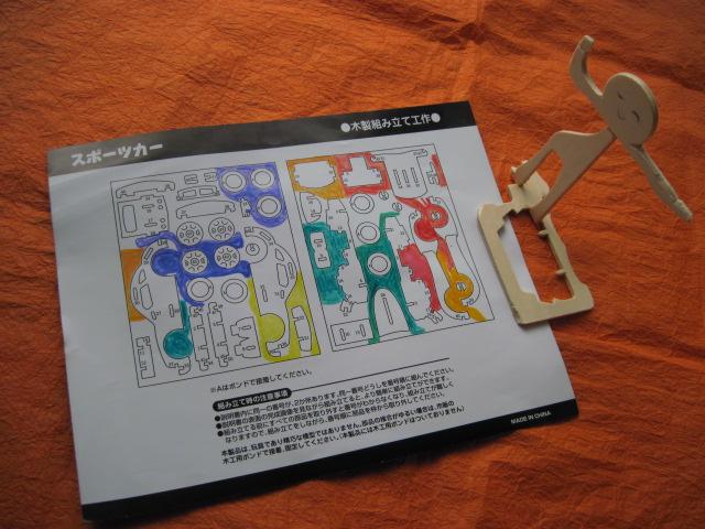 kizukuri01