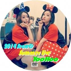 2014 Live