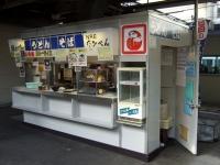 tachigui0236.jpg