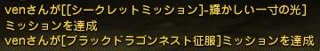 DN 2014-05-04 22-18-55 Sun