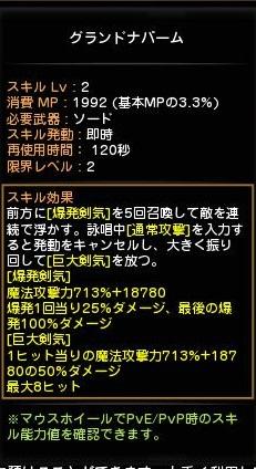 DN 2014-09-16 21-10-45 Tue
