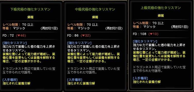 U12FD.jpg
