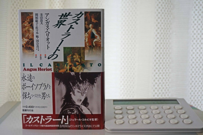 book-kasoto
