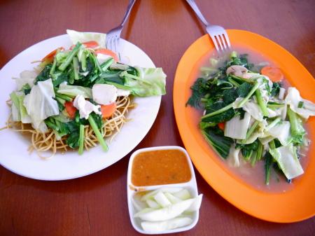サリラサ 昼食