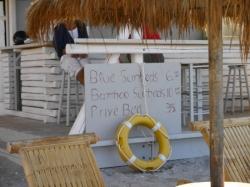 フィリプラカビーチのサンベッド表示