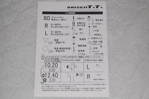 DSC_04470.jpg