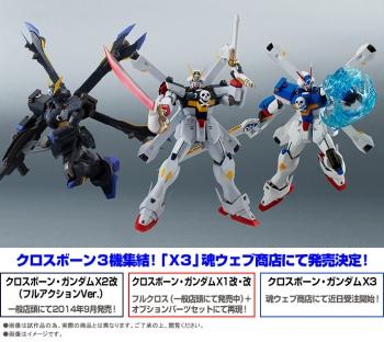 ROBOT魂 クロスボーン・ガンダムX3、魂ウェブ商店で、近日受注開始