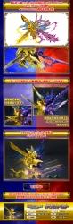 SDX ファイナルフォーミュラーの商品説明画像3